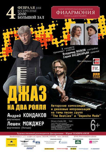 Афиши концертов авторских песен билеты в театр октябрь 2016