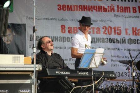 Фестиваль Ural Terra Jazz-2016