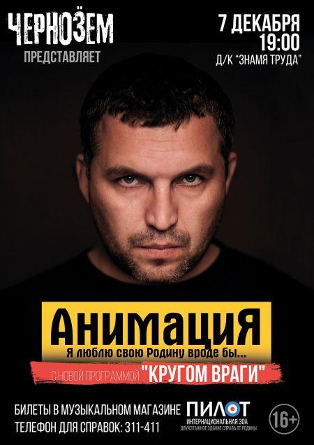Леся українка театр афиша днепродзержинск