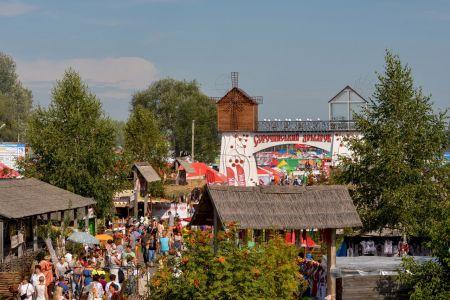 Національний Сорочинський ярмарок 2017