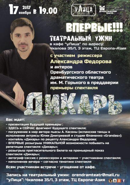 концерты в москве в сентябре 2016 афиша на