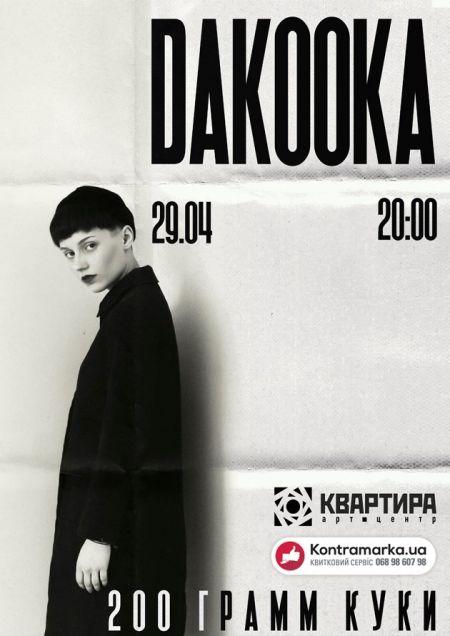 DaKooka в Дніпрі!