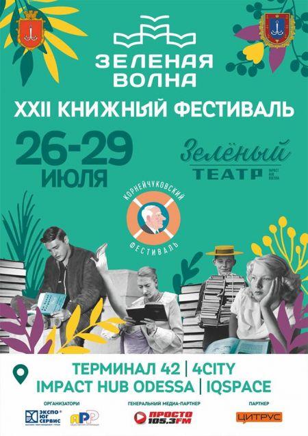 билеты в театр москва январь