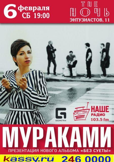 Афиша театра кемерово апрель