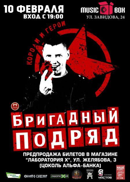 Рок концерты в твери 2017 афиша театр тысячелетие киев афиша