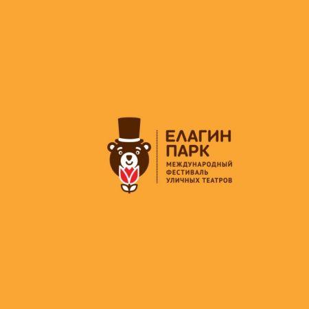 """Фестиваль уличных театров """"Елагин парк"""" 2016"""