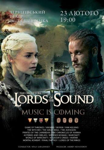 Lords of the Sound в Чернигові