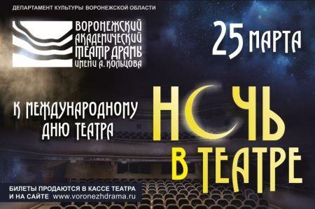 Театр билеты владикавказ