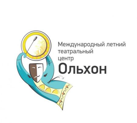 Фестиваль «Сибирская рампа – 2016»
