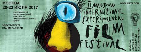 Фестиваль экспериментального кино (MIEFF) 2017