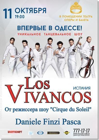 19:00украинский театр