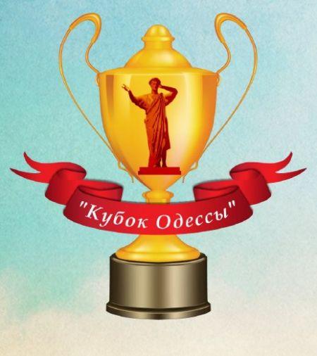 V Всеукраинский дебатный турнир «Кубок Одессы» (5-7 декабря 2014)