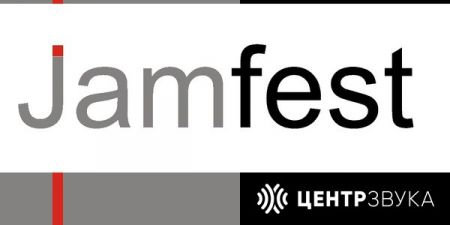 Фестиваль JAMFEST 2018
