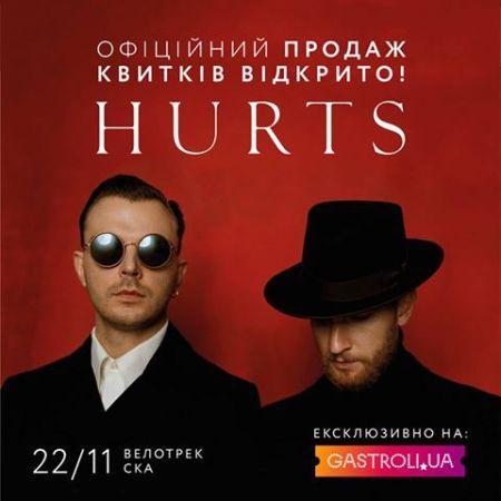 Hurts у Львові