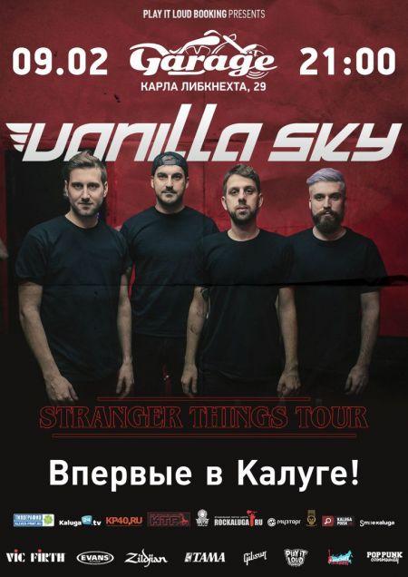 Vanilla Sky в Калуге