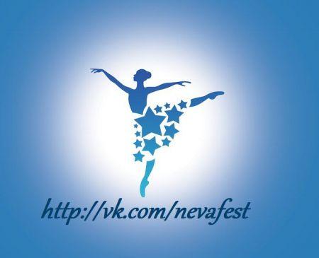 Фестиваль Планета Танца 2016