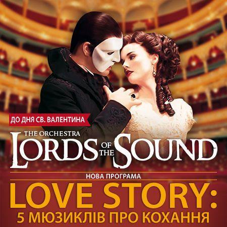 Lords of the Sound у Вінниці