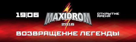 Фестиваль Максидром 2016