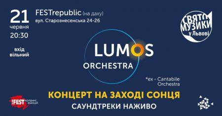 LUMOS Orchestra на Святі Музики у Львові 2017