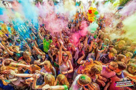 Фестиваль красок 2018 в Нижнекамске