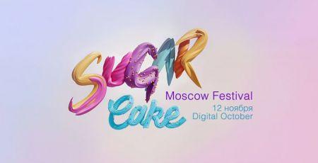 Sugar Cake Moscow Festival 2016