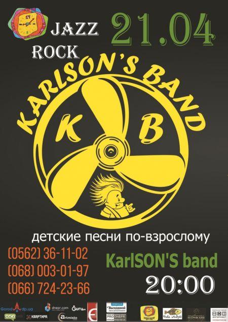 KarlSON'S band . Ивент-кафе Хундертвассер