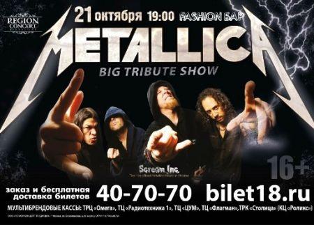 Трибьют группы  Metallica в г. Ижевск. 2014
