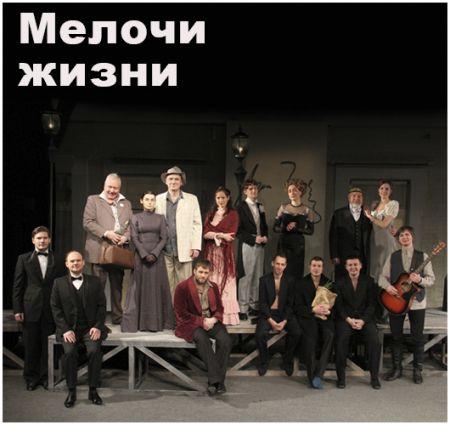 Театр леси украинки афиша ноябрь купить билет красноярск театр