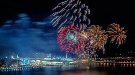 День города в Казани 2019. Праздничная программа