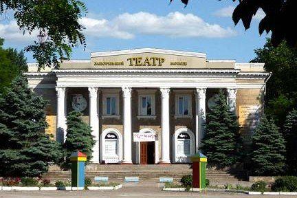 Двое на качелях. Запорожский театр молодёжи (ТЮЗ)
