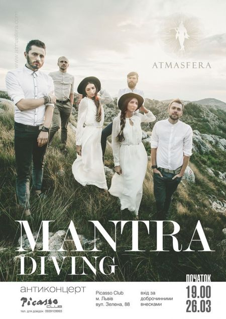 Atmasfera Mantra Diving, Антиконцерт у Львові